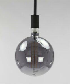 Lichtbron LED - Bol - Smoke Grey